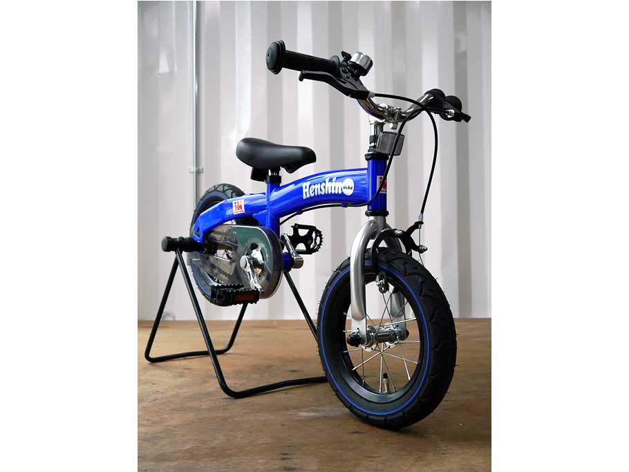 補助輸不要・特訓いらず!! 3歳からくらく乗れるへんしん自転車ホビーバイク。自転車への自然な移行を促すステップバイク機構。