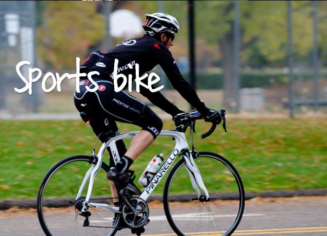 スポーツバイク