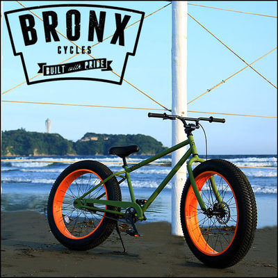 FAT BIKE BRONX